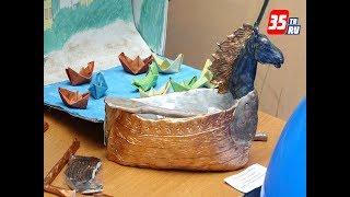 Лодку-робота показали в Устье на конкурсе