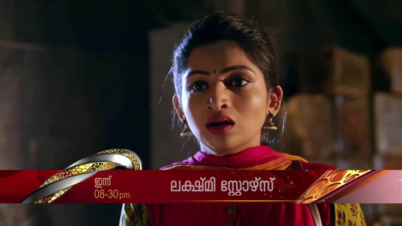 Lakshmi Stores Promo | Today at 8.30pm | Surya TV