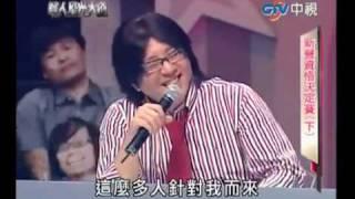 20110710 華人星光大道  黎謙 他來聽我的演唱會 thumbnail