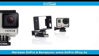 GoPro крепления купить ► GoPro крепление-рамка обзор ◄ GoPro-Shop.by
