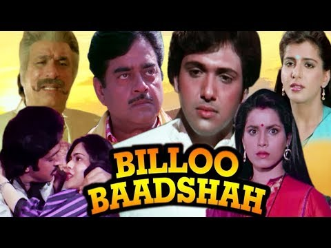 Billoo Baadshah | Full Movie | Shatrughan Sinha Hindi Action Movie | Govinda | Superhit Hindi Movie