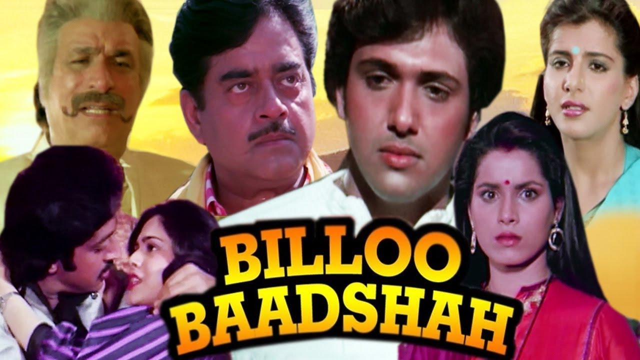 Download Billoo Baadshah | Full Movie | Shatrughan Sinha Hindi Action Movie | Govinda | Superhit Hindi Movie