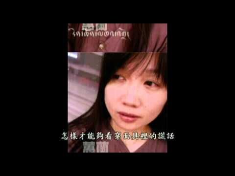 荏芊堪卓--藏文老師唱的--流浪記