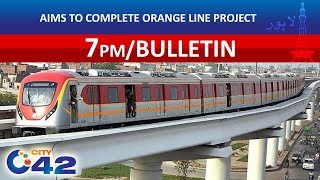 7pm News Bulletin | 8 Jan 2019 | City 42