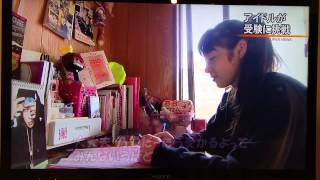 FNNスーパーニュース県内版 「アイドルが受験に挑戦」 高江洲乃愛ちゃん...