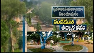 Renovated Central Park in Hindupur   Draws Attention of Residents   Thanks to MLA Balakrishna