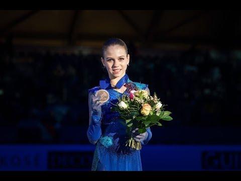 Alexandra Trusova / European Championships 2020 Victory Ceremony