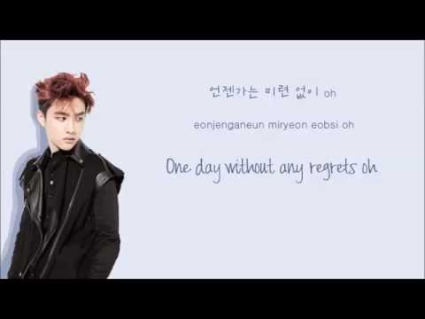 EXO - It's Still a Dark Night [Immortal Song 2] (Color Coded Hangul/Rom/Eng Lyrics)