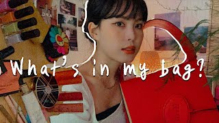 What's in my Bag? ❤️/ 요즘 쓰는 데일…