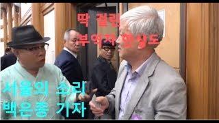 박근혜 역사왜곡
