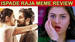 Ispade rajavum idhaya raniyum MEME Review | Harish kalyan | Ranjith jeyakodi