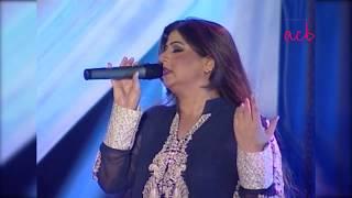 Kithy Nain Na Jori - Sadia Malik - ACB Music