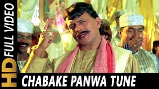 Chabake Panwa Tune | Zahid Nazan, Parveen Saba | Yamraaj 1998 HD Songs | Mithun Chakraborty