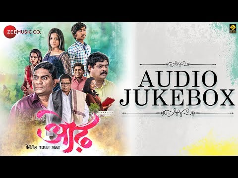 Odh Marathi Movie Audio (Mp3 Songs) Jukebox