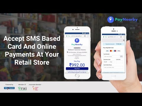 Accept credit & debit card payments via SMS at your retail store without using PoS machine