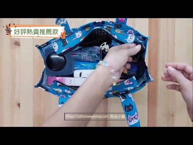 雨朵防水包M110.m270拉鏈手提袋