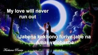 Ami valo basi tomake - Valobashi tomake ( English + Bangla subtitle )