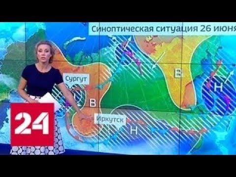 """""""Погода 24"""": после ливня в районе Иркутской области затопило несколько населенных пунктов - Россия…"""