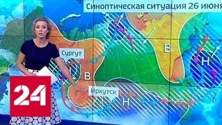"""Смотреть видео """"Погода 24"""": после ливня в районе Иркутской области затопило несколько населенных пунктов - Россия… онлайн"""
