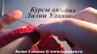 Сарафан Русский Стиль