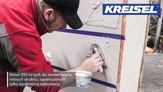 KREISEL - Beton architektoniczny 055   Efekt betonu na ścianie