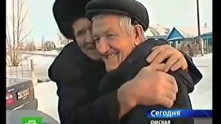 Братья, разлучённые во время войны, нашли друг друга спустя 67 лет