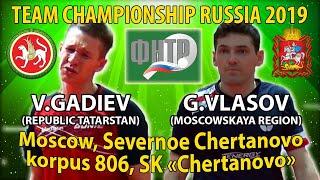 Самая сложная игра Вильдана на Чемпионате России по его словам из интервью, 2 раза в одном очке от поражения