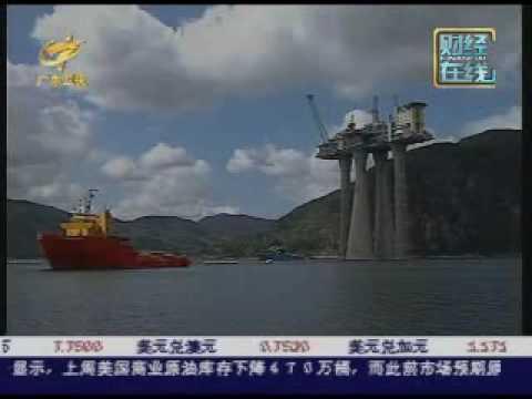 Maritime Seminar i Guangzhou