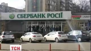 У Києві прогримів вибух біля