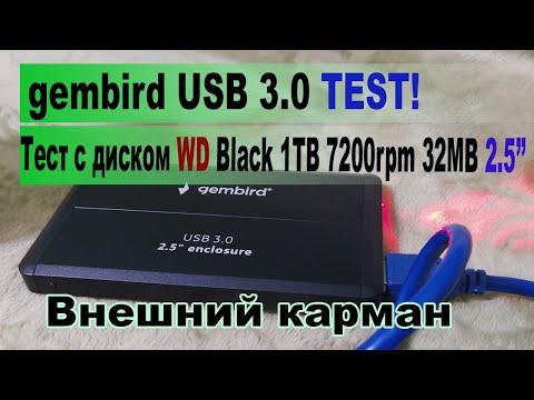 """Зовнішній карман Gembird для HDD 2.5"""" USB 3.0 (EE2-U3S-2-R)"""