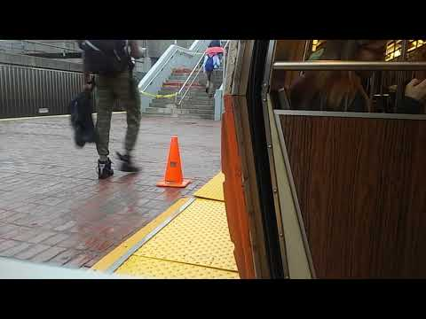 Mbta orange line train door closing tone