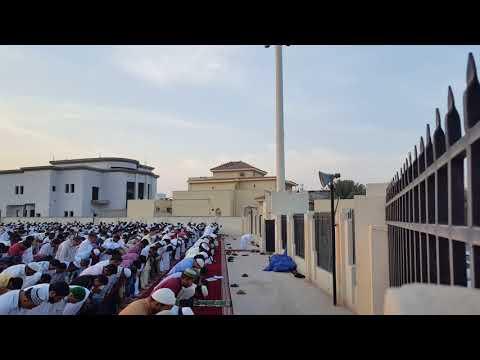 Eid-ul-Adha Bin Omran Doha Qatar 2017