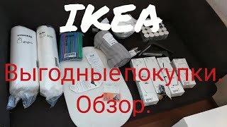Вигідні покупки в ІКЕА (IKEA) 2019. Розпакування   і огляд