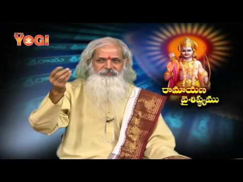 Ramayana Vysistyam -Episode-249  by Sri Rani Narasimhamurthy