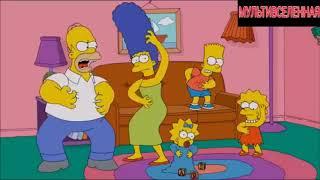 Симпсоны СМЕШНЫЕ МОМЕНТЫ | Лучшее (Гнев Гомера)
