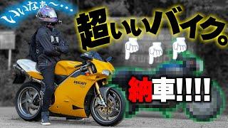 【納車】そうきたか!?友達の選んだ意外なNewバイクが羨ましいッ!!【登山ツーリング】