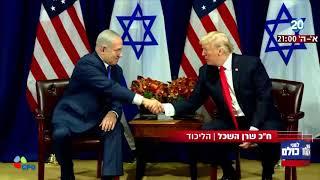 """לפני כולם - רה""""מ: """"נבנה במעלה אדומים, תשאר לעד חלק מישראל"""""""