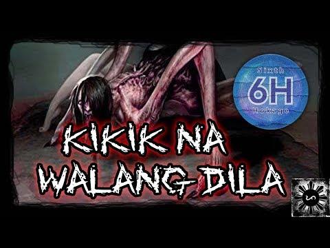 Kikik na Walang Dila - Tagalog Horror Story (Fiction) - Kwentong Aswang