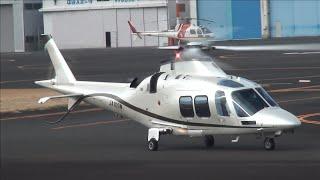 NOEVIR Helicopter Leonardo AW1…