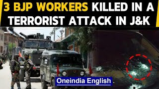 Kulgam: 3 BJP workers killed in a terrorist attack in J&K, PM Modi pays tribute | Oneindia News