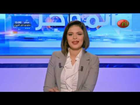 Flash news du 13 Janvier 2019
