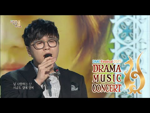 [Secret Garden O.S.T] Shin Yong-jae - That Man & Reason, 신용재 - 그 남자 & 이유, DMC Festival 2015