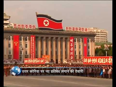 Khabar Duniya Ki- World News- 18 Sep