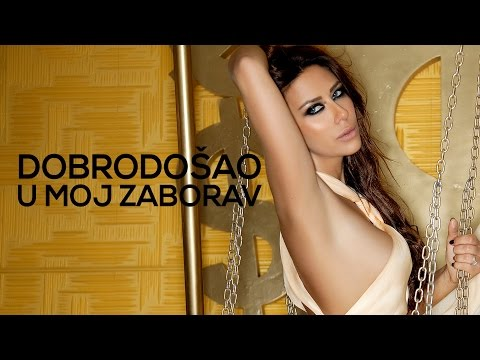 Ana Nikolic - Dobrodosao u moj zaborav - (Audio 2013) HD