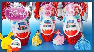 Maxi oeufs surprises kinder - Princesses Disney - Raiponce - Touni Toys