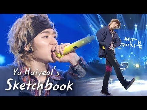 "Can We Hear The ZICO Version Of ""Kangaroo"" Then? [Yu Huiyeol's Sketchbook Ep 404]"