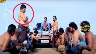 Ram Pothineni Telugu Latest Movie Super Comedy Scene | Telugu Movies | Express Comedy Club