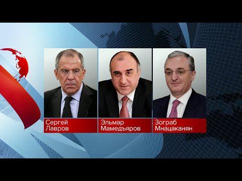 Россия призвала Армению и Азербайджан к немедленному прекращению огня и проявлению сдержанности.