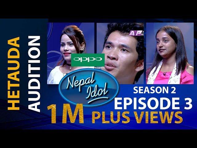 NEPAL IDOL II SEASON 2 II EPISODE 3 II  AP1HD
