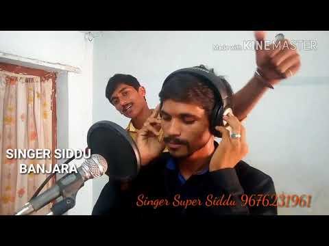 Malle pulera vadima DJ Song Singer Super Siddu 9676231961and Sravani//Singer Siddu Banjara